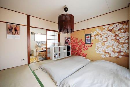 Japanese 'TATAMI' room@SHINAGAWA - Apartment