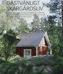 A paradise 30 min. from Stockholm - Ingarö - Cabaña