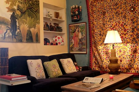 「松鼠家」市中心城墙根暖暖的家 - Apartamento