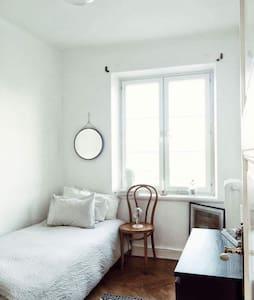 Comfortable Room in Central Malmö - Apartamento