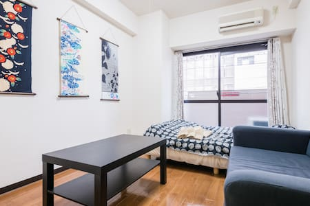 Good Location 5min STA 4min train→Kyoto STA $0WiFi - Shimogyo Ward, Kyoto - Wohnung