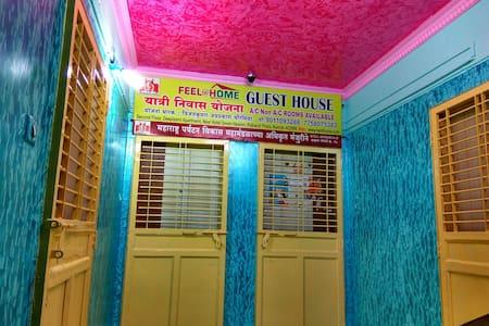 Mtdc approved guest house,nashik, - Lakás