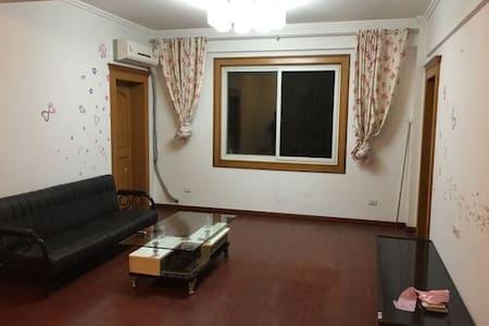 空间爱琴海 - Apartamento