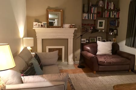 Beautiful, clean and comfy 1 bed flat (+ sofa bed) - Londres - Apartamento