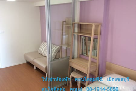 Room for rent - LPN Condo, Chonburi - Lägenhet