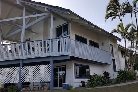 Beautiful Spacious Home - Kalaheo