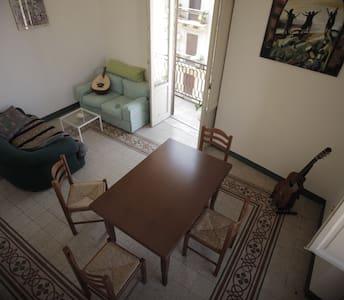 Kemonia, una stanza nel cuore di Palermo - Appartement