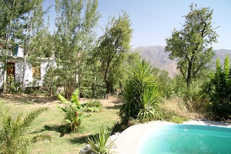 Romantic house in las Alpujarras - Bayacas