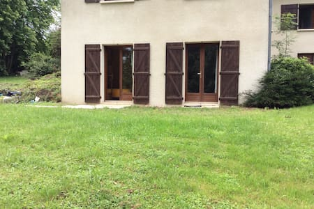 little quiet apartment 45 m2 close to Lyon - Tassin-la-Demi-Lune
