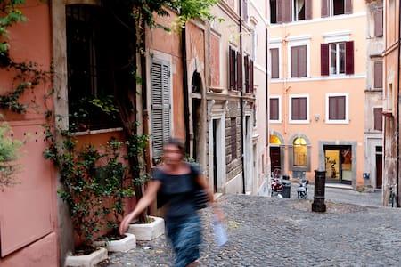Anna Home at Roman Forum - Roma - Appartamento