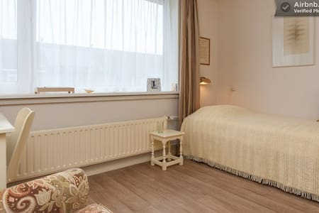Cosy single room - Sliedrecht