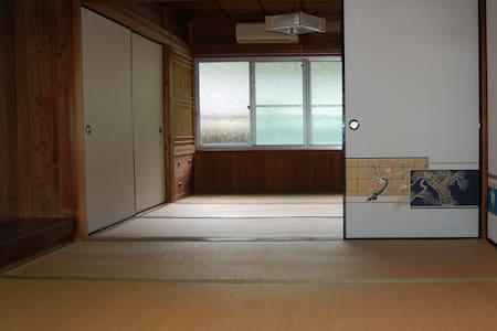 熊野の山の中の一軒家 - Kumano-shi - Haus