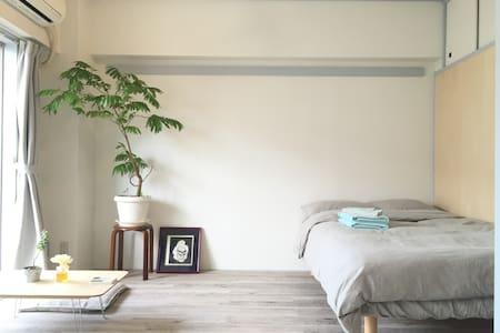 House in Hiyoshi - Apartment