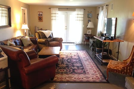 Garden Apartment Near Annapolis - Casa