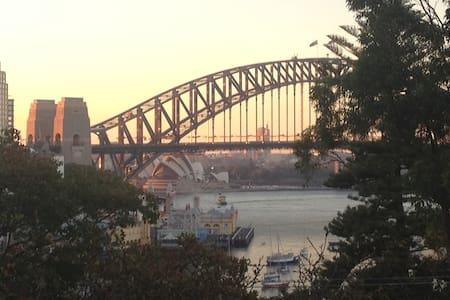 Lavender Bay/Nth Sydney Location A+