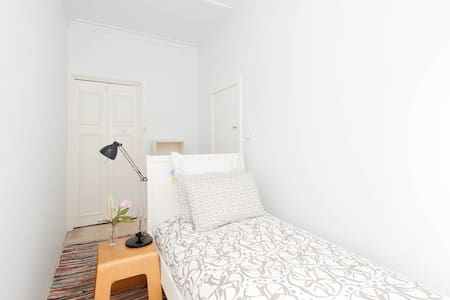 Cute Room In Bronte Apartment - Bronte - Appartement