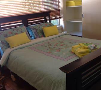 Gabriel's cosy room - Maison