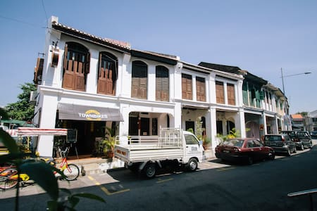 BOUTIQUE HOMESTAY in GEORGETOWN - George Town - Ev