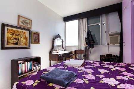 Quarto B para casal + 1 pessoa (total 3 pessoas) - Rio de Janeiro - Apartment