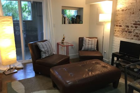 Modern Urban Oasis: Private 1BR in-law suite - Washington - Apartment