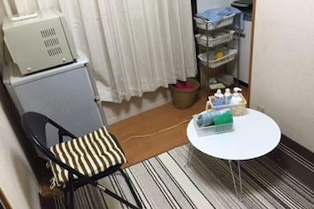 #203 Koenji-Minami, small private room w/ kitchen - Wohnung