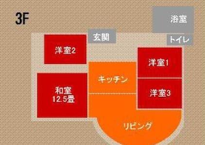 Room for 1〜 20 people use /141.7㎡ - Lejlighedskompleks