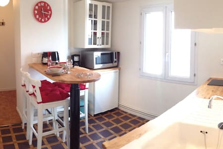 Appartement cosy ,vue magnifique
