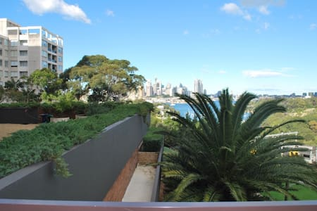 Amazing views, central location, close to train. - Waverton - Apartamento