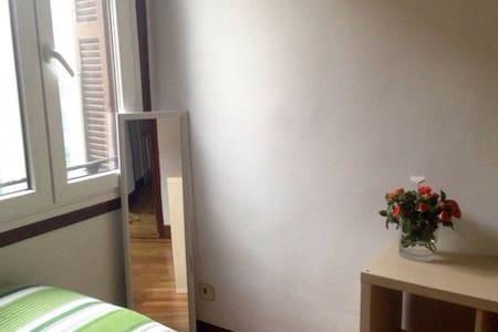 Habitación privada cerca a la playa - San Sebastián  - Apartment