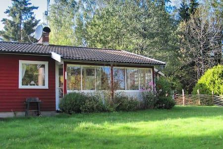 Komfortables Ferienhaus am See - Svenljunga Ö - Casa