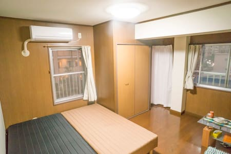 OPEN SALE! cozy room typeA4 - Apartment
