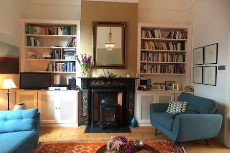 Gorgeous zen cottage in the heart of Dublin! - Dublin - Dům