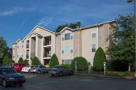Apartment Near WKU - Bowling Green