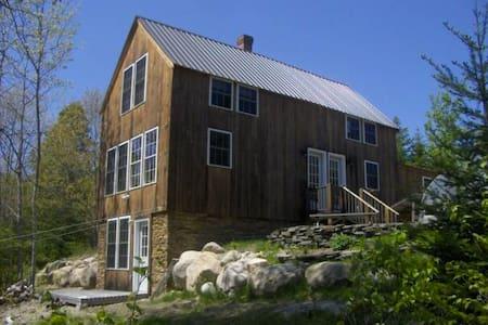 Oceanside Cottage near Acadia - Rumah