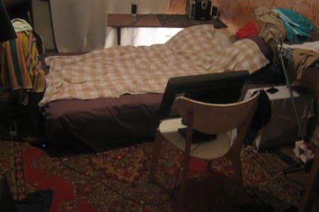 комната в старое Косино - Moskva - Lejlighed