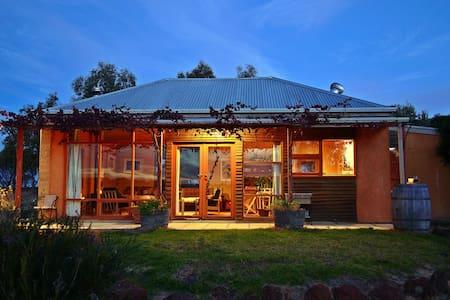 Minko Farmstay - House