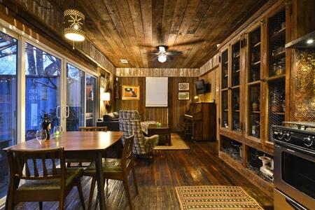 The Comal Cabin