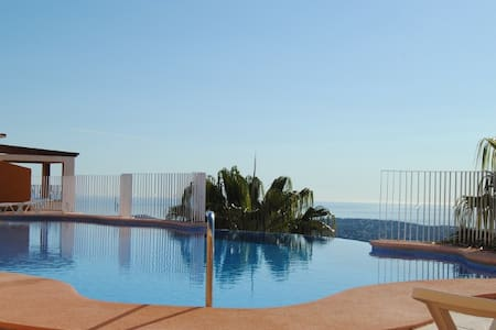Flat with terrace and amazing pool - Apartamento