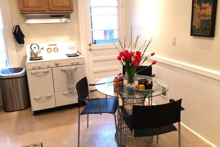 Lily Luv! Quiet & Spacious HV Flat!