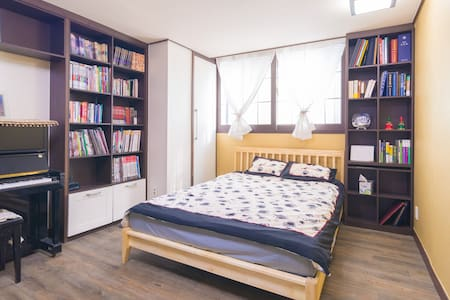 LIKE YOUR HOME! - Room Orchid - Dobong-gu