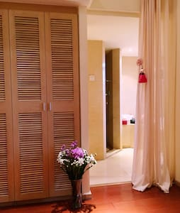 Luxury  and warm loft - Peking