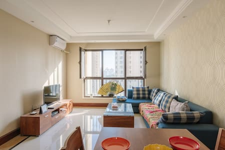 Hotel apartment close to huge Mall - Beijing - Aparthotel