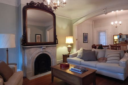 Beautiful Apartment in the Stockade - Schenectady