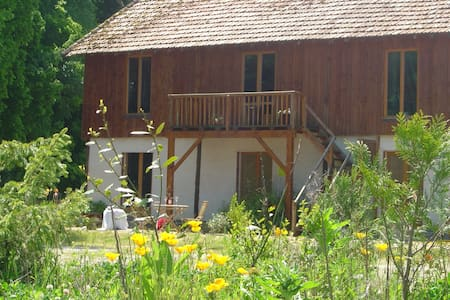Pomarede B&B - Saint-Martial-d'Artenset - Bed & Breakfast