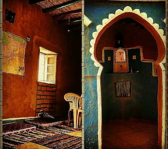 amazing house and berber stayl - Casa