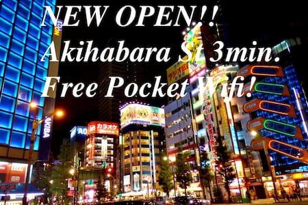 3min walk Akihabara Sta!WIFI - Chiyoda-ku - Lägenhet