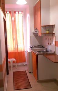 cavour stanza - La Spezia - Appartement en résidence