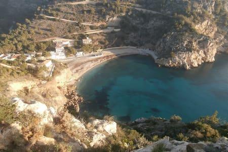 Urlaub:Schönste Bucht Spaniens 2014 - Xàbia