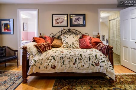 Jack N Jill, SeldomSceneMeadow B&B  - Richmond - Bed & Breakfast