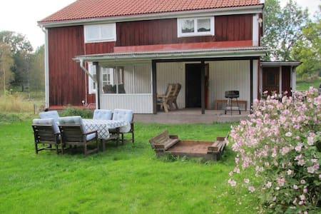 ASTRID LINDGRENS VÄRLD VIMMERBY - Cabin